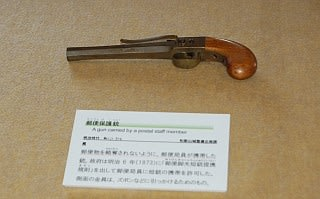 wakayamajo3
