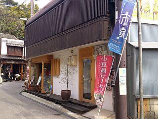 shodoshimar