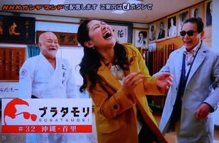 桑子真帆とタモリ