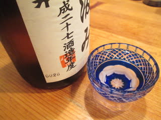 https://blogimg.goo.ne.jp/user_image/6a/0d/e10c65d97b45b446d0caa04df0d216df.jpg