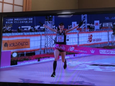 マラソン 女子 代表