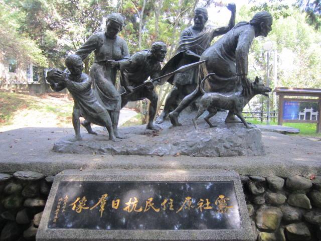 タイヤル族 抗日活動の像