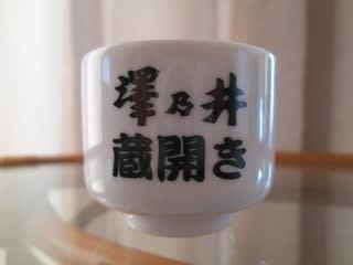 https://blogimg.goo.ne.jp/user_image/6a/20/4f9aef292d3e1d05b3f93933fb701889.jpg