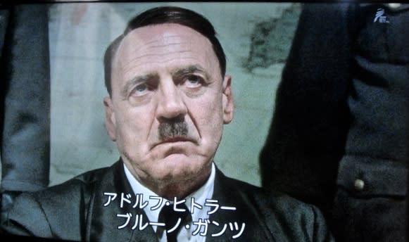 最期 日間 ヒトラー の 12