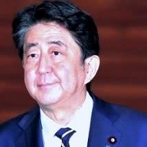 2021 04 17 新ニ残虐ナル爆彈ヲ使用シテ頻ニ【わが郷】