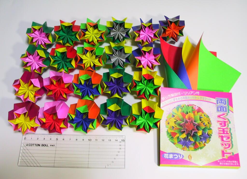 七夕 仙台七夕くす玉作り方 : 折り紙や、ペーパークラフトの ...