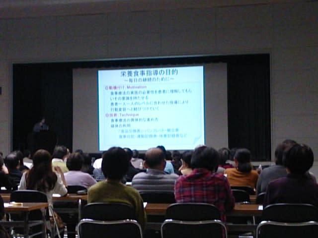 糖尿病対策の講習会