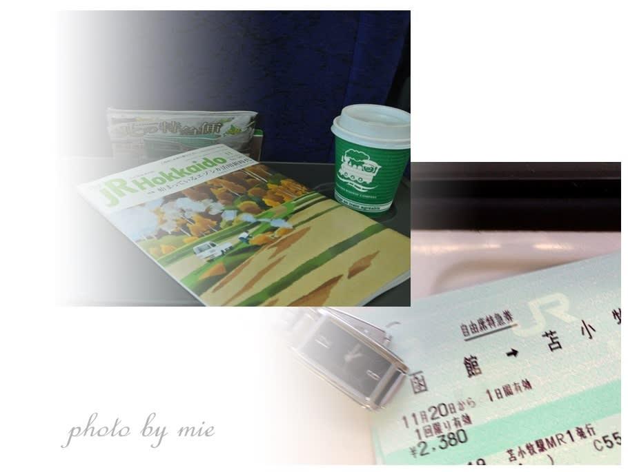 「函館市」のブログ記事一覧-*... カフェ 日和 ...*