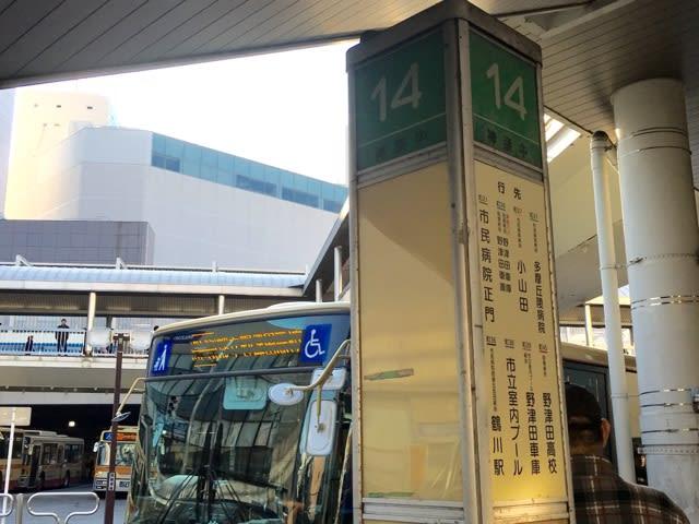町田バスセンター内乗り場変更後の様子を見てきた!! - 三丁目の夕日 ...