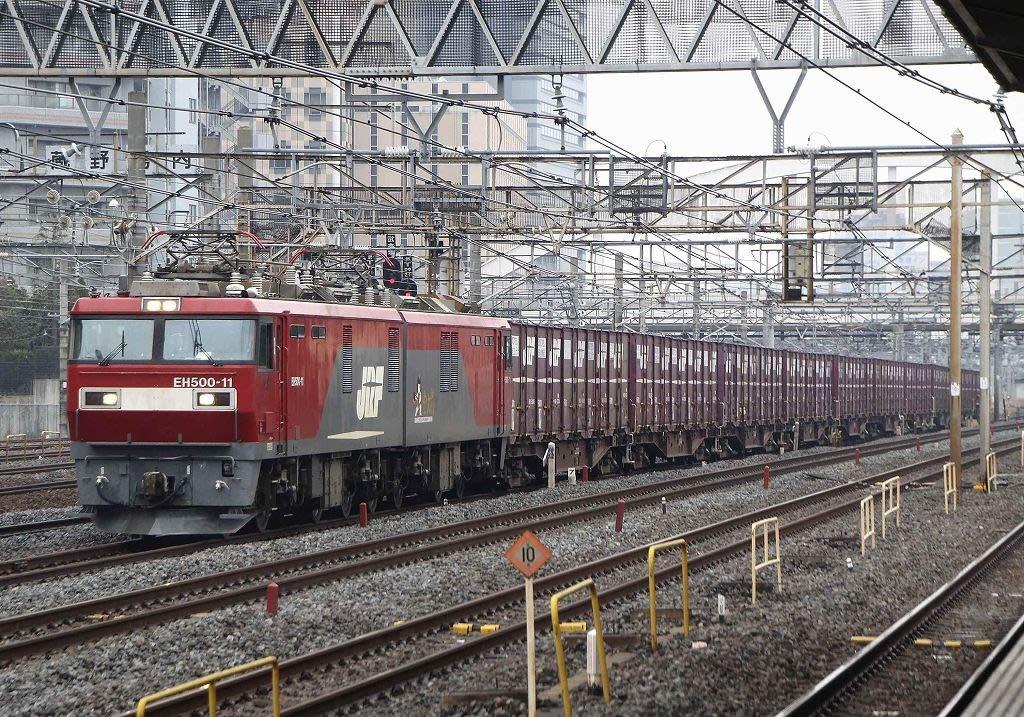 JR東日本 東北貨物線(貨物) - ...