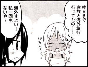 Manga_time_kr_carat_2013_01_p084
