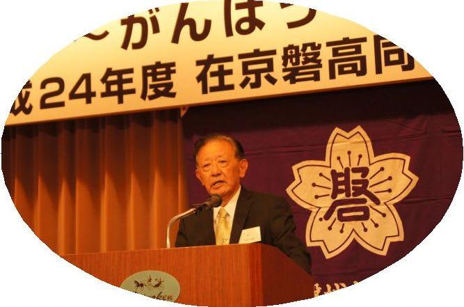 Zaikyo20125