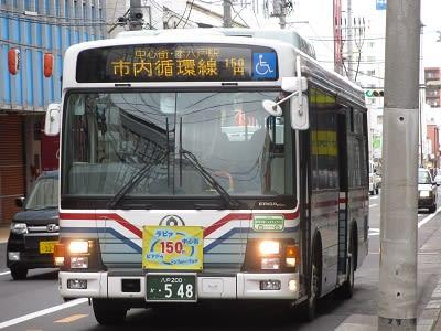八戸市営バス「市内循環線」年末...