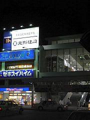 夜の松本駅 お城口