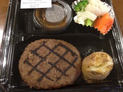 ステーキ の どん 持ち帰り