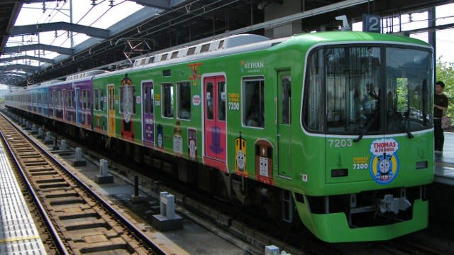 京阪7200系