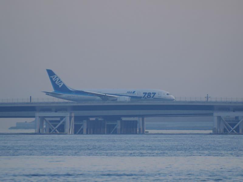 Z1257127
