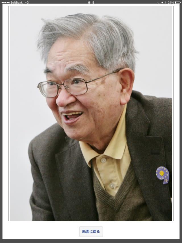 鶴見俊輔氏死去 93歳、哲学者「思想の科学」 - MAトラスト社長 浅野 ...