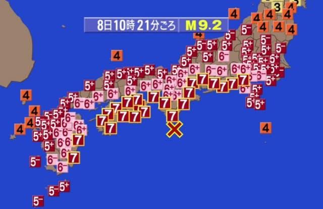 地震 予言.com