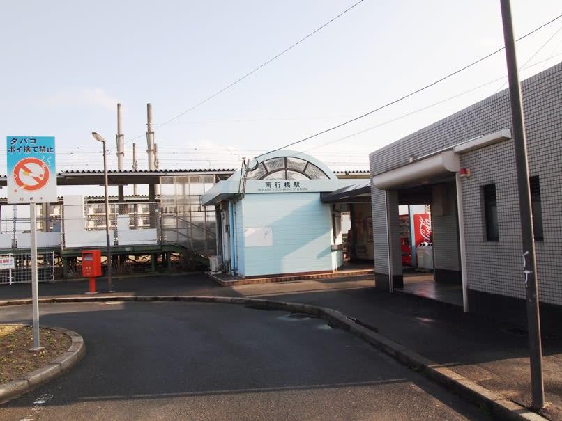 南行橋駅 JR九州日豊本線 - 観光...