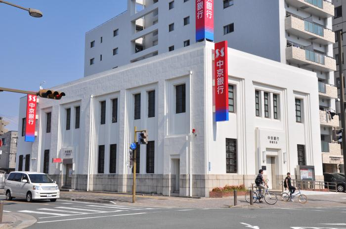 中京銀行豊橋支店/旧名古屋銀行...