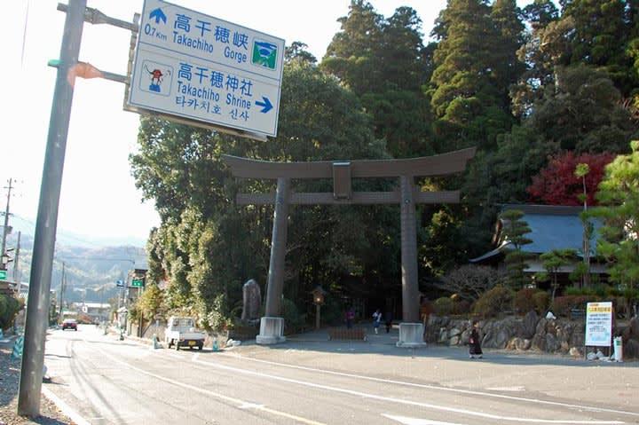 高千穂神社(宮崎県高千穂町) - 九州神社紀行-ブログ