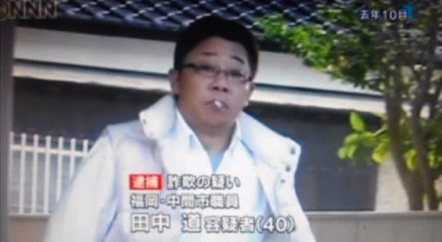 福岡県のアルコール依存症の治療が可能な病院 38 …