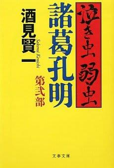 Shokatsukomeiimg02