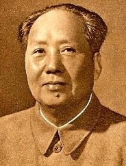 毛沢東【わが郷・政治家】1893 ~  1976