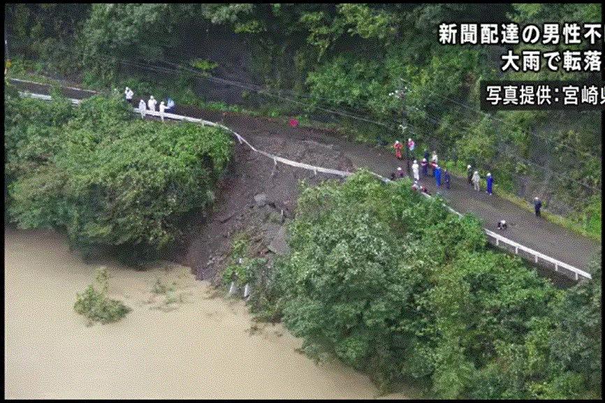 男性が不明 崩落道路から転落か。宮崎県西都市。似た土砂崩れは