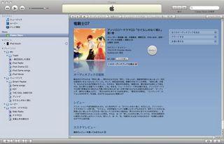 .torrentファイル配布サイト特集   総合トレント検索 …