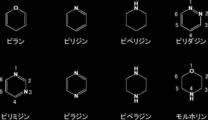 16.複素環式化合物 - 炭素の科...