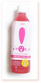 モヤピン@Asahi飲料