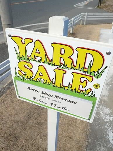 Feb3_yard_sale_2