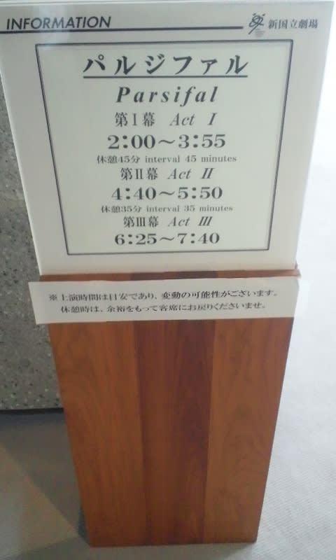 141011_132701