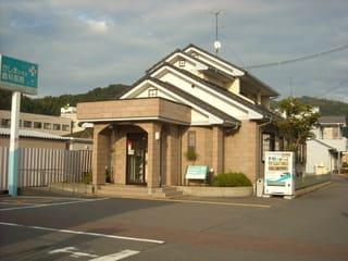 鹿島ひるた歯科医院 - いわき鹿島の極楽蜻蛉庵