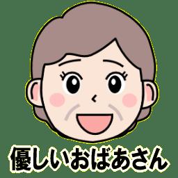 Lineスタンプのgifアニメ スタンプアルバム