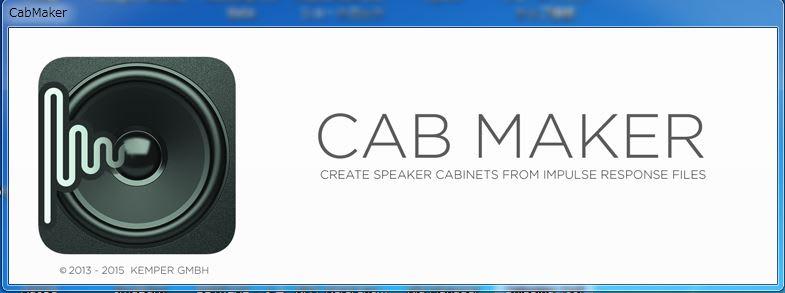 ◇Cab Maker - 主審のひとりごと