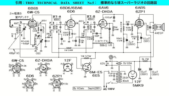 電気回路の思い出6(回路図) - ...