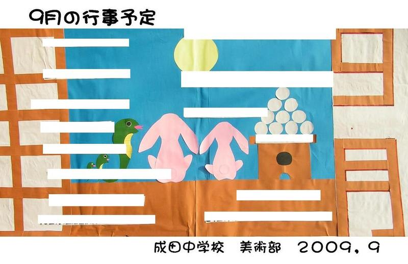 H219naritakeijiban