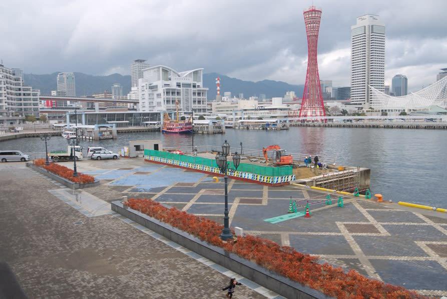 厳冬の神戸散策:神戸ハーバーラ...