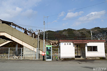 立木駅(京丹波町・JR山陰本線)...
