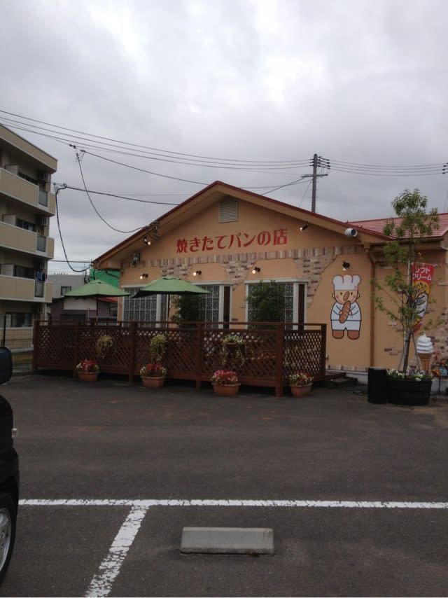 名取 パン 屋