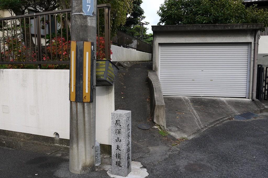 鷹塚山登り口
