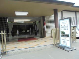 日本芸術院 - おとらのブログ