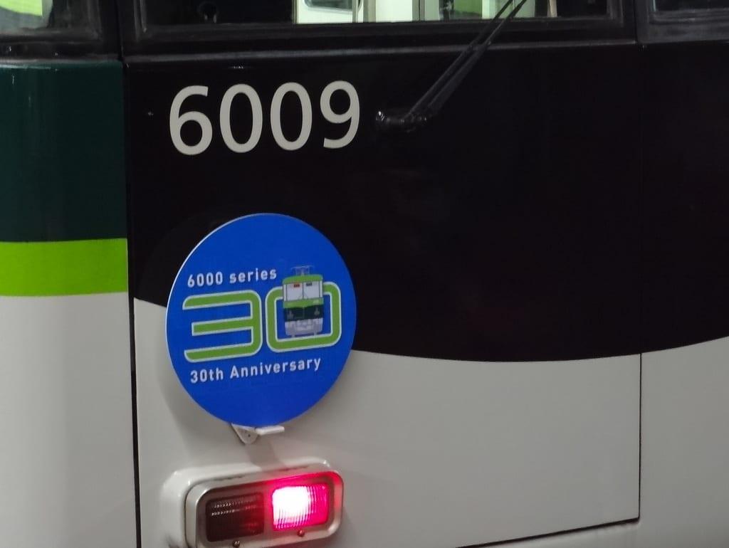 京阪6000系第9編成