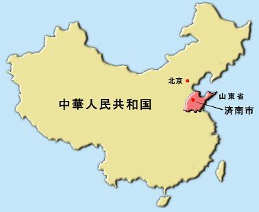 中国の大気汚染 - 起きて半畳 寝て一畳
