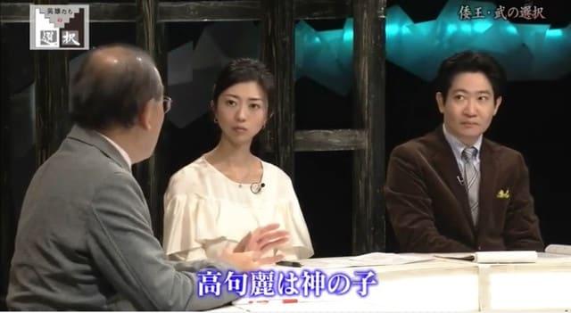 選択 英雄 たち 動画 の 英雄たちの選択「渋沢栄一 七転八倒の青春」見逃し動画無料視聴する方法!