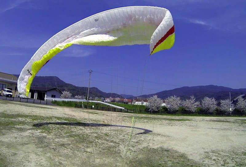 Landing_800