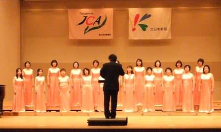 富山県室内合唱コンサート - Rub...
